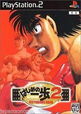 Used PS2 Hajime no Ippo 2 SONY PLAYSTATION 2 JAPAN IMPORT