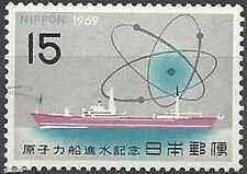 Timbre Bateaux Japon 943 ** lot 19413