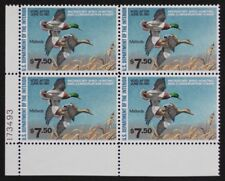 US RW47 1981 Mallards, Plate Block of 4 x $7.50 stamps, Mint NH