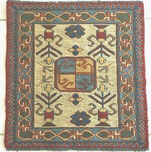 Kelim Kazak Sumackh Teppich Fussmatte Oriental Rug Carpet Alfombra Tapis Tapijt