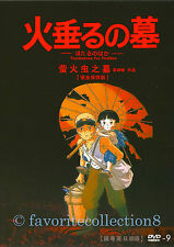 Tombstone of the Fireflies - (Grave Of The Fireflies) - DVD NEW