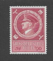 MNH postage stamp / Adolph Hitler / 1944 Birthday / WWII Germany / Third Reich
