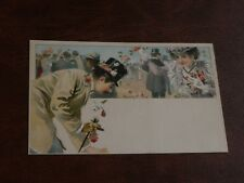 ORIGINAL ART NOUVEAU GLAMOUR POSTCARD - FASHIONABLE PEOPLE IN PANEL.