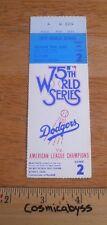 Los Angeles Dodgers 1978 World Series Game 2 ticket Yankees
