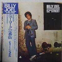 BILLY JOEL 52ND STREET CBS/SONY 25AP 1152 Japan OBI VINYL LP