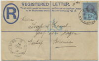 GB 1891 QV 2 D PROVISIONAL PS REGISTERED / LONDON-N uprated Jubilee 2 1/2 D