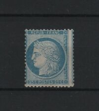 """FRANCE STAMP TIMBRE 60 B """" CERES 25c  BLEU TYPE II """" NEUF x TB RARE SIGNE T684"""