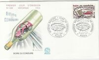 France 1981 Drink or Drive Slogan Cancels Picture + Stamp FDC Cover Ref 31679