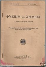 "GREECE CYPRUS 1953 ""ΦΥΣΙΚΗ ΚΑΙ ΧΗΜΕΙΑ Ε' ΔΗΜΟΤΙΚΟΥ"" GREEK SCHOOL BOOK"