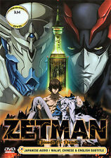 Zetman DVD Complete Collection (Ep 1-13) - US Seller Ship Fast