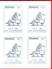 BLOC FEUILLET TIMBRES GREVES 1988 ROANNE 5 F