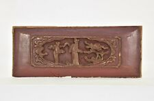 Antique Chinese Red & Gilt Wooden Carving / Carved Panel