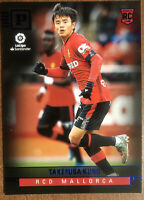 Takefusa Kubo 2020 Chronicles Panini RC Rookie Blue SSP! RCD Mallorca 🔥