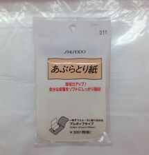 Shiseido Oil Blotting Paper White 150 sheets 65mm x 100mm from Japan