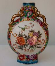 "VINTAGE HAND PAINTED CHINESE MOON FLASK VASE PORCELAIN BIRDS FLORAL 16"" TALL"