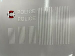 Custom Replacement Stickers for 6540 Pier Police