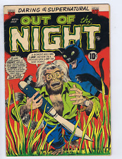 Out of Night #15 ACG Pub 1954
