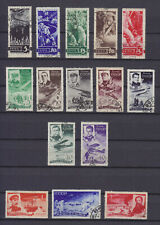 RUSSIA 1935, COMPLETE YEAR SET, USED FINE, Mi € 550,-