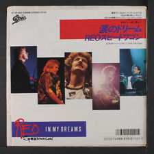 REO SPEEDWAGON: In My Dreams / Over The Edge 45 (Japan, insert PS) Rock & Pop