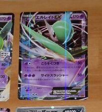 POKEMON RARE JAPANESE CARD HOLO CARTE Gallame EX XY6 030/078 1ST 1ED JAPAN NM