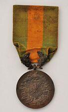 Médaille de Haute Silesie 1920-1922