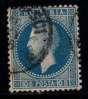 Rumänien 1872 Mi. 39 Gestempelt 100% 10 B, Karl I.