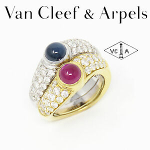 NYJEWEL Van Cleef & Arpels VCA 18K Gold Diamond Sapphire Ruby Double Band Ring