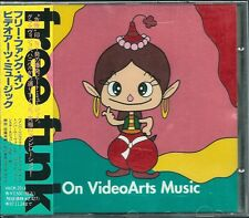 va Free Funk on VideoArts Music Japan CD w/obi Jamaaladeen Tacuma VACA-2014