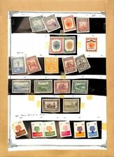 [OP3720] Paraguay lot of stamps on 12 pages