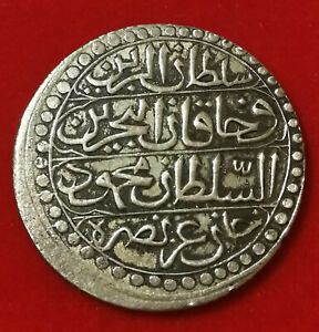 Algérie / Algéria , EMPIRE OTTOMAN , Mahmud II 1 Budju ah1240/ 1824 !