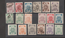 LATVIA 1919/38 LOT OF 21 USED MNH,MINT,IMPERF STAMPS + 2 BLOC MICHEL CV EURO 300