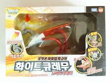 Takara Tomy White Pokemon Action Figure Kyurem Overdrive 11""