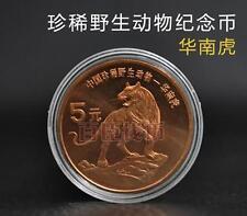 China 1996 Rare Wildlife 5 Yuan Coin 中国珍稀野生动物纪念币 华南虎