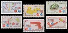 Hong Kong Toys 1940s-1960s stamp set (6 stamps) MNH 2016