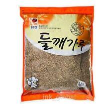 Perilla Seed Powder Raw Fresh Wild Sesame Seed (들깨가루) 1kg (1000g)