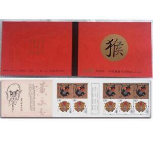 China 2016-1 Stamp China Twelve zodiac Monkey Stamps Booklet 10PCS