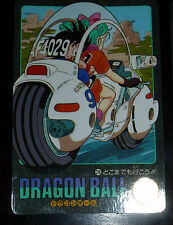 DRAGON BALL Z GT DBZ VISUAL ADVENTURE CARDDASS CARD CARTE 210 MADE JAPAN 1992 NM