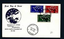 CYPRUS - CIPRO - 1963 - Europa - Albero con 19 foglie (1962) Common Design Type