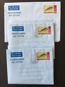 BRITISH HONDURAS 1971 AIR LETTERS (3) 2 WITH POSTMARKS UNPOSTED UNSEALED