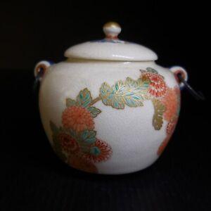 Récipient céramique faïence émaux fleurs or fin vintage art déco maison N7647