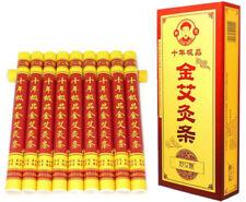 Ten Years Aging 45:1 Pure Moxa Roll Sticks for Moxibustion 18x200mm 10pcs/box