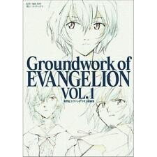 Evangelion Groundwork Of Evangelion #1 illustration art book