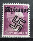 Local Deutsches Reich WWll Propaganda,Private overprint Mykonos MNH