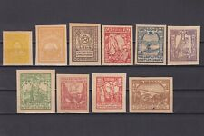 ARMENIA 1922, Sc #300-309, Proofs in unissued colors, MH