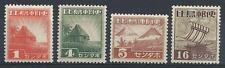 Philippines 1943 Sc# N12/19  Nipa Hut Japanese occupation Japan MNH