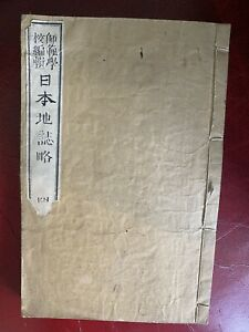 Interesting antique oriental book With Calligraphy- Chinese Or Japanese