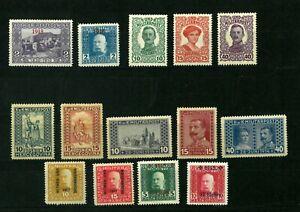 Bosnia   1912-1918 Good set stamps  MNH** / MH* (204)