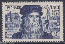 FRANCE 1952 - LEONARDO DA VINCI - F. 30 - MNH