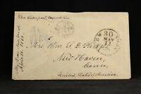 Transatlantic: 1860 Stampless Cover, France to USA via Liverpool, Cunard Line