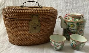 CA 1920s - 1930s Antique Asian Tea Basket w/ Teapot and Two Cups Floral